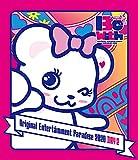 Original Entertainment Paradise ...[Blu-ray/ブルーレイ]