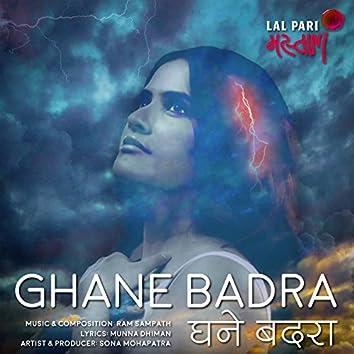 Ghane Badra - Single