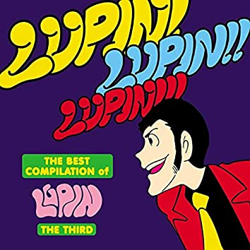 THE BEST COMPILATION of LUPIN THE THIRD「LUPIN! LUPIN!! LUPIN!!!」