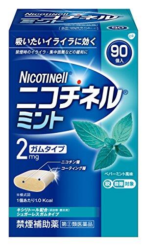 【指定第2類医薬品】ニコチネル ペパーミント 90個 ※セルフメディケーション税制対象商品