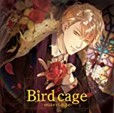 birdcage-marriage-