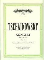 輸入楽譜/バイオリン(ヴァイオリン)/チャイコフスキー:ヴァイオリン協奏曲 ニ長調 Op.35
