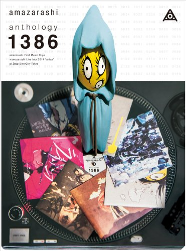 anthology 1386