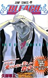 BLEACH 20 (ジャンプコミックス)