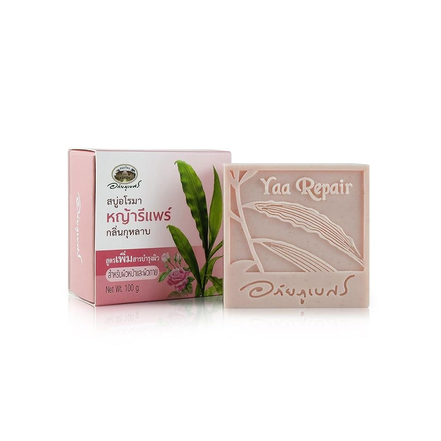 トロピカルマットレスゾーンAbhaibhubejhr Thai Aromatherapy With Rose Skin Care Formula Herbal Body Face Cleaning Soap 100g. Abhaibhubejhrタイのアロマテラピーとローズスキンケアフォーミュラハーブボディフェイス100g。
