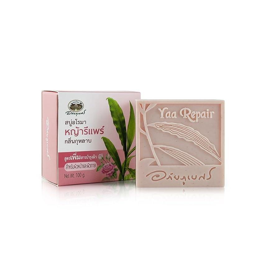 フロー政策想像力豊かなAbhaibhubejhr Thai Aromatherapy With Rose Skin Care Formula Herbal Body Face Cleaning Soap 100g. Abhaibhubejhrタイのアロマテラピーとローズスキンケアフォーミュラハーブボディフェイス100g。