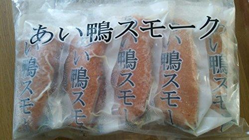 冷凍 合鴨スモーク 1kg ( 5本 ) 解凍後お好みの厚さにカットしてお召し上がり頂けます。 業務用