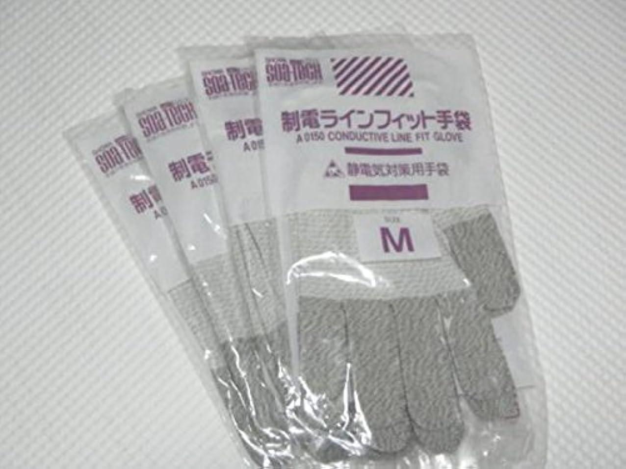 あいまい一瞬ハーブショーワグローブ 制電ラインフィット手袋 Mサイズ A0150-M②