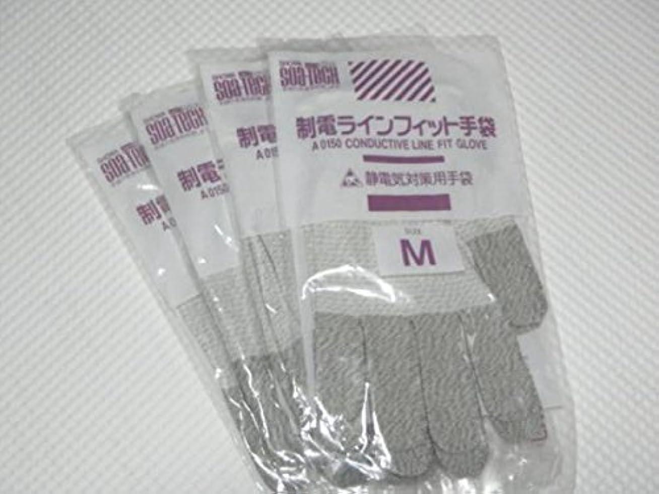 愛されし者宿ボーナスショーワグローブ 制電ラインフィット手袋 Mサイズ A0150-M②