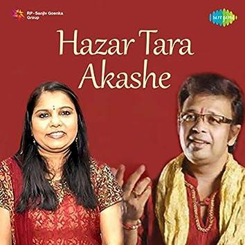 Hazar Tara Akashe - Single
