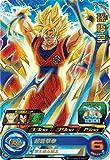 スーパードラゴンボールヒーローズ BM9-046 孫悟空 R