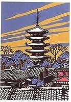 アートカード(85)(八坂の塔/京都)