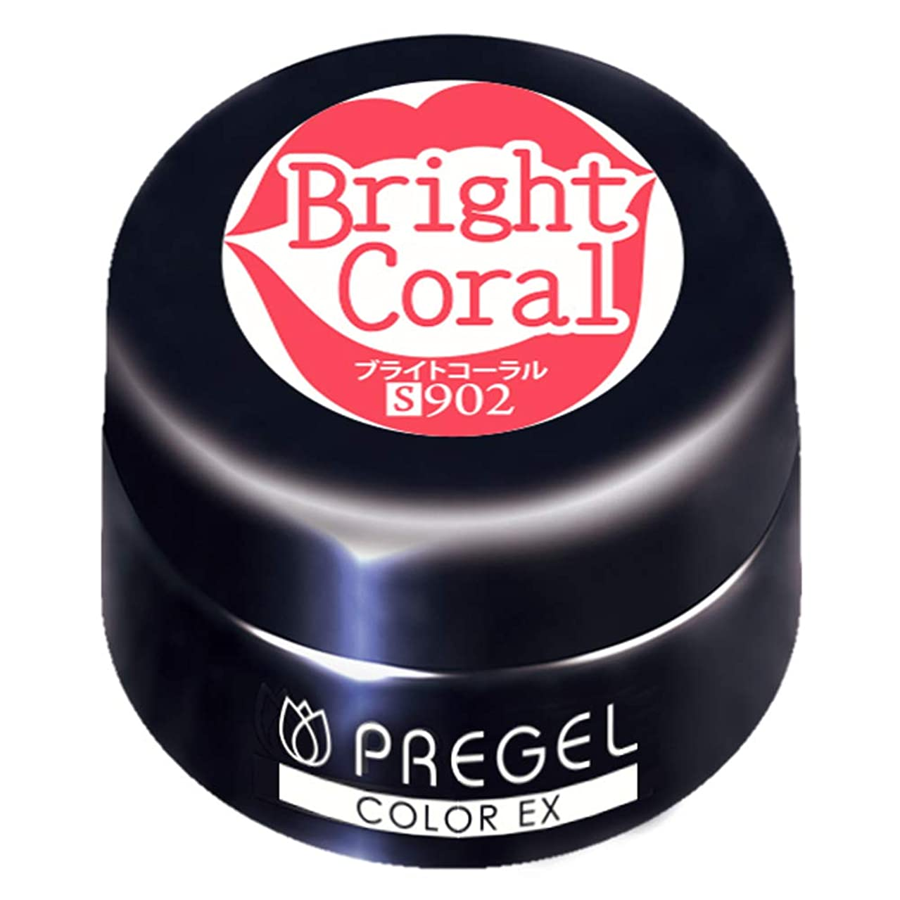 追う同一の額PRE GEL カラーEX ブライトコーラル 3g PG-CE902