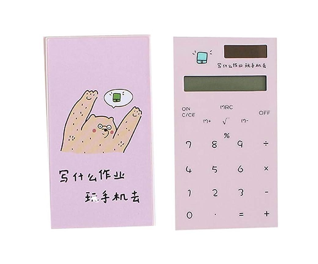 カーフ外出怒ってポケット電卓 - 学生のためのミニソーラーパワーキャリーCaltulator、N3