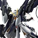 BANDAI SPIRITS HG 1/144 フルドドⅡ 拡張セット(ADVANCE OF Z ティターンズの旗のもとに)