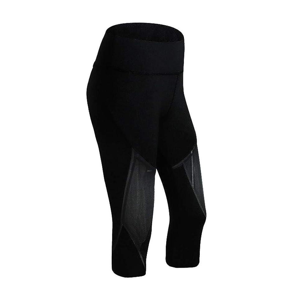 BOLUBILUY Women's High Waist Capris Soft Wide Waistband Running Yoga Pants See Through Leggings Running Athletic