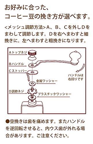 カリタ 手挽きコーヒーミル K-2#42053 [6552]
