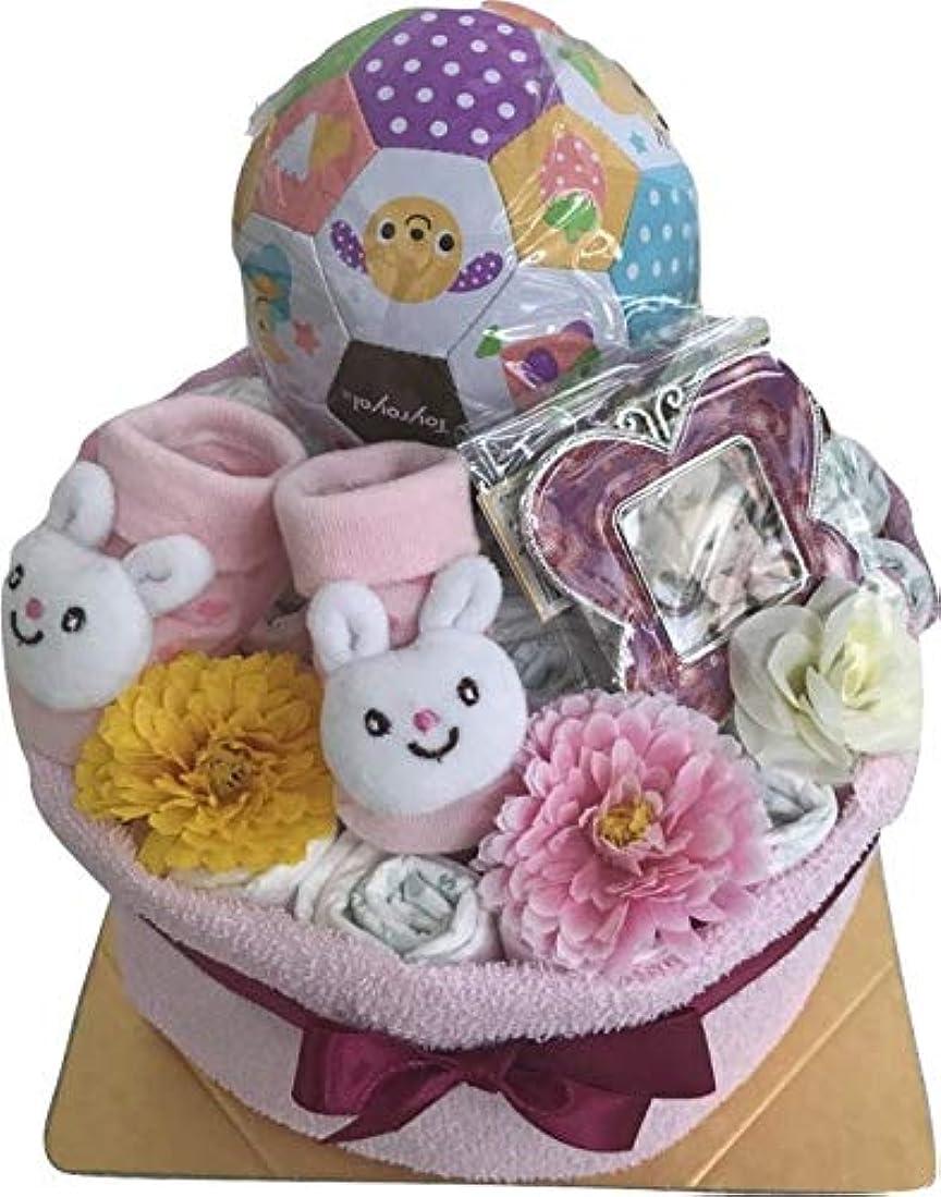 塩辛い彫るのみおむつケーキ 出産祝い 女の子【うさぎ】ベビーソックス パンパースオムツ