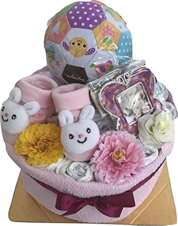 道に迷いました差別的子猫おむつケーキ 出産祝い 女の子【うさぎ】ベビーソックス パンパースオムツ
