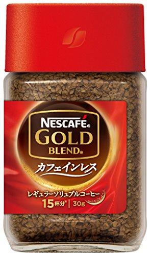ネスカフェ ゴールドブレンド カフェインレス 30g