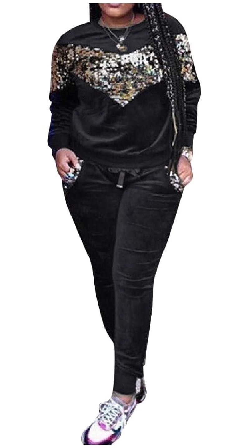 ギャップ試してみる哲学的Romancly 女性2ピースロングスリーブ薄いスプライスレジャースパンコールセットのトラックスーツ