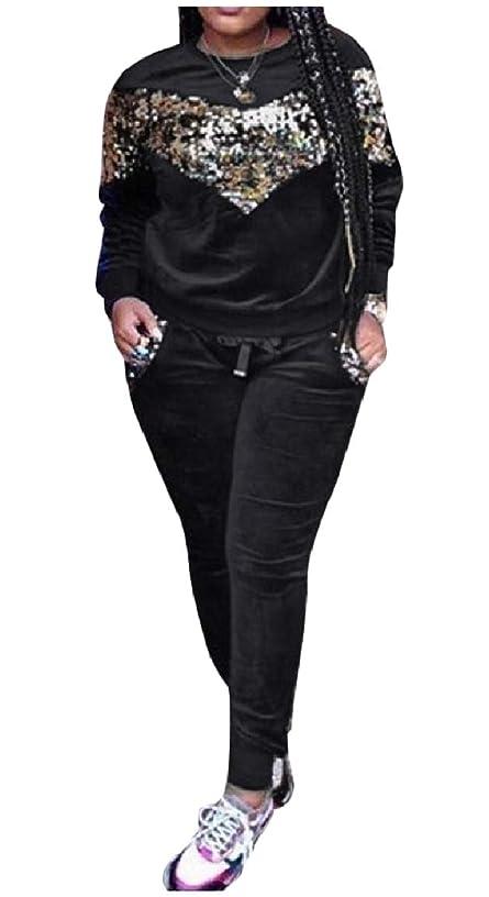 ピアタフ操作可能Romancly 女性2ピースロングスリーブ薄いスプライスレジャースパンコールセットのトラックスーツ