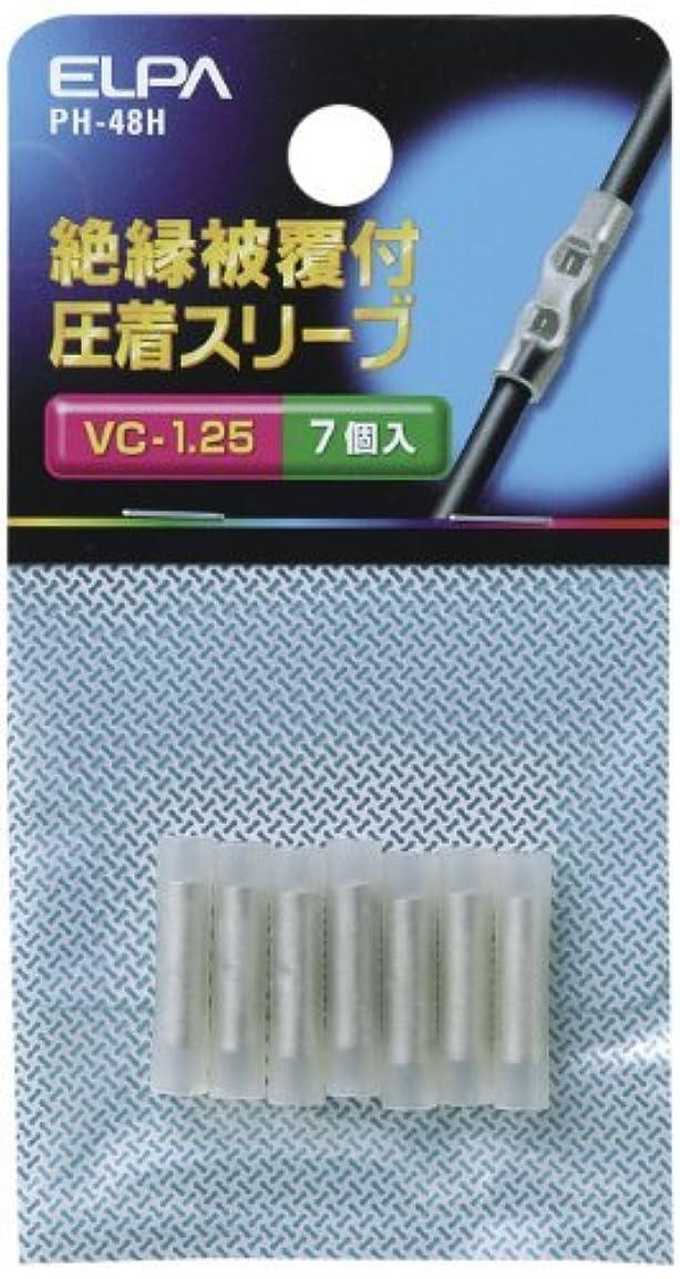 温度計レンドすり(まとめ買い) ELPA 絶縁スリーブ 1.25 PH-48H 【×10】