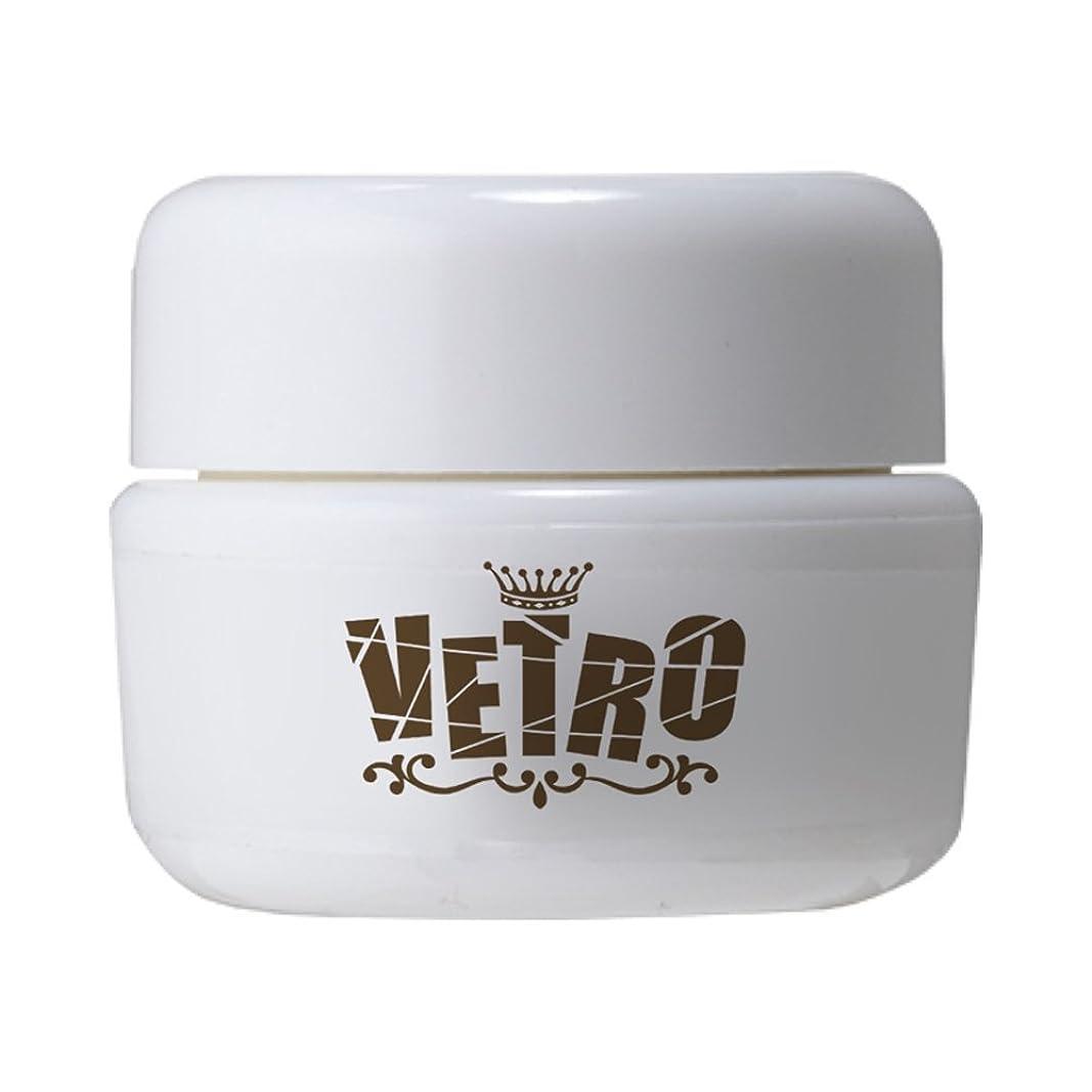 存在する権威郡VETRO No.19 カラージェル マット VL379 アンティークミント 4ml