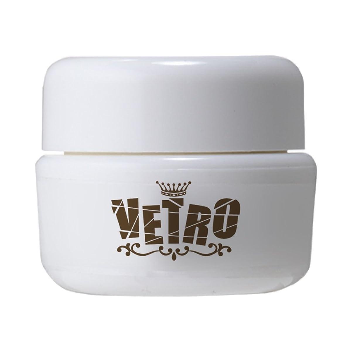 リビングルーム拍手加害者VETRO No.19 カラージェル グリッター VL076 サンバ 4ml