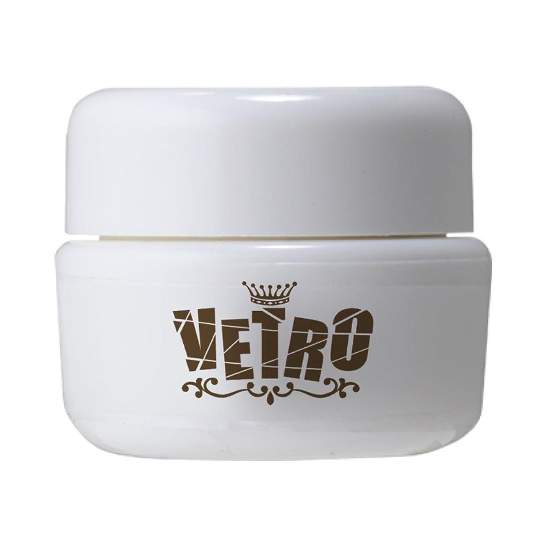 ピン定規リーダーシップVETRO No.19カラージェル VL401 5mL 白茶(しらちゃ)