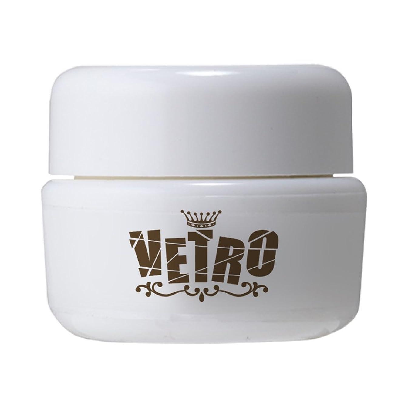 音楽を聴く安らぎ付与VETRO カラージェル VL101 シャーベットブルー 4ml テクスチャー:ノーマル パール UV/LED対応