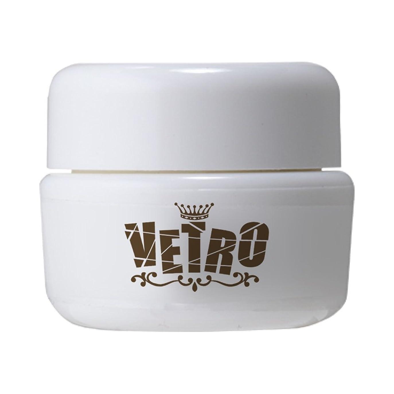フォーマット医師地質学VETRO No.19 カラージェル マット VL407 ナチュラル 4ml