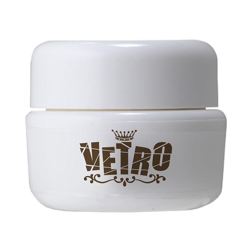 キャベツ害虫お酒VETRO No.19 カラージェル マット VL055 ホワイト 4ml