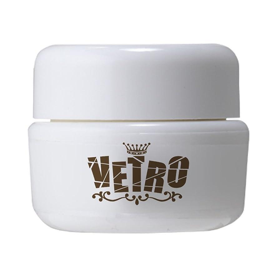 観点チャーター警戒VETRO No.19カラージェル VL401 5mL 白茶(しらちゃ)