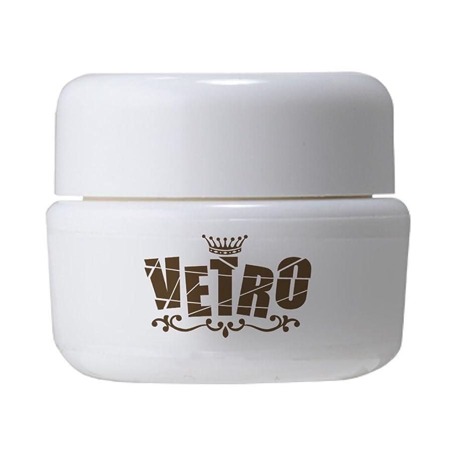 夕食を食べる化学薬品水VETRO No.19 カラージェル グリッター VL056 シフォンローブ 4ml