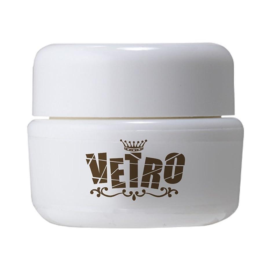 下着プラカード切手VETRO No.19 カラージェル マット VL389 エキゾチックレッド 4ml