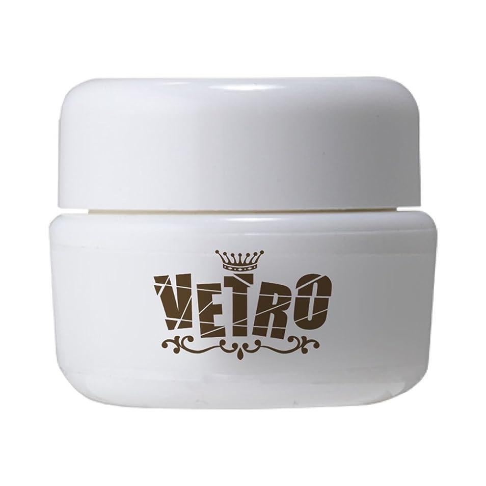 ジョイント猛烈な気分VETRO カラージェル VL352 クラッカーリッチ 4ml UV/LED対応 ソークオフジェル ゴールドグリッター