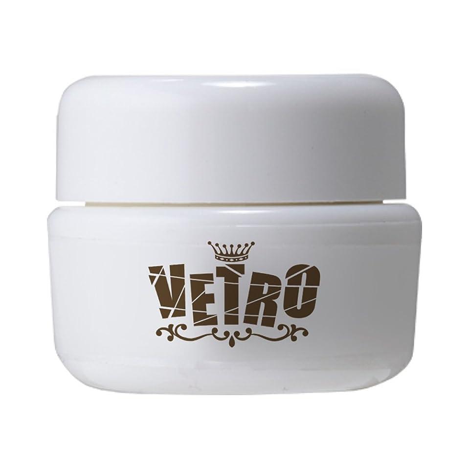 気難しい寛容な快適VETRO No.19 カラージェル マット VL002 シャクヤク 4ml