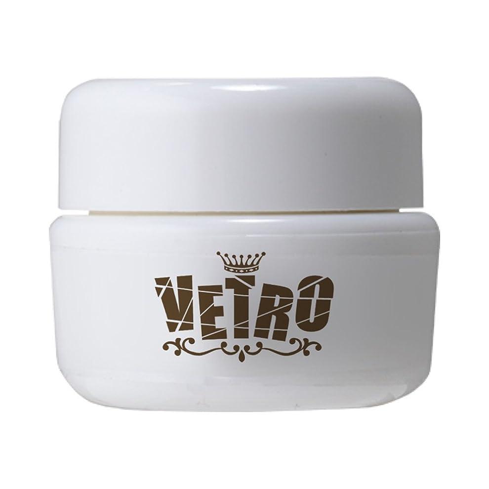 一掃する仕事に行く相関するVETRO No.19 カラージェル グリッター VL076 サンバ 4ml