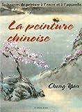 La peinture chinoise - Techniques de peinture à l'encre et à l'aquarelle
