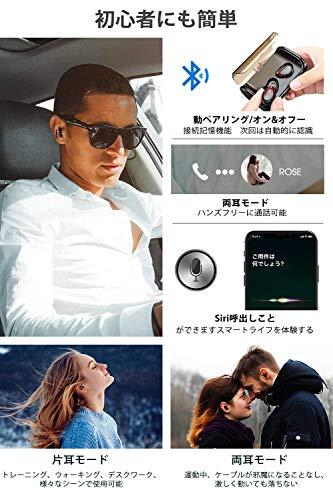 【最新版Bluetooth5.0+120時間連続駆動】BluetoothイヤホンHi-Fi高音質EDRが搭載IPX7完全防水自動ペアリング3DステレオサウンドCVC8.0ノイズキャンセリング&AAC8.0対応完全ワイヤレスイヤホン両耳左右分離型自動ON/OFFSiri対応音量調整マイク内蔵充電式収納ケース付き技適認証済ブルートゥーススポーツイヤホンiP