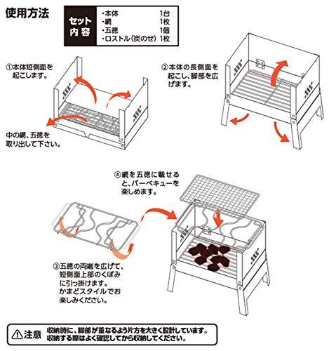 山善キャンパーズコレクションパッカブルBBQPBBQ-01