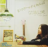 GOOD LOVE with Michelle Branch 歌詞