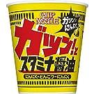 日清 カップヌードル スタミナ醤油 ビッグ 105g ×12個