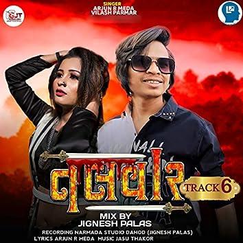 Talwar Track 6