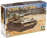 TAKOM 1/35 AMX-13/90 フランス軍 軽戦車 プラモデル TKO2037