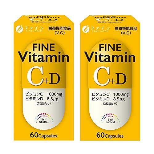 ファイン ビタミンC+D 39g(650mg×60粒)2個セット