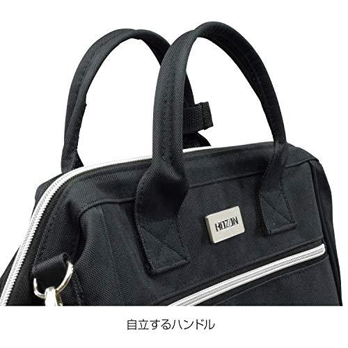 ホーザン(HOZAN)バッグツールバッグB-713工具などの持ち運びにブラックショルダーベルト付