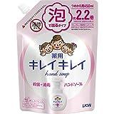 ★キレイキレイ 薬用 泡ハンドソープ シトラスフルーティの香り 詰め替え 450mLが販売中!