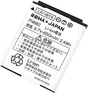 WILLCOM ウィルコム YMOBILE ワイモバイル NBB-9650 JRB10A 互換 バッテリー JRC 日本無線 WX330J WX01J 【ロワジャパンPSEマーク付】